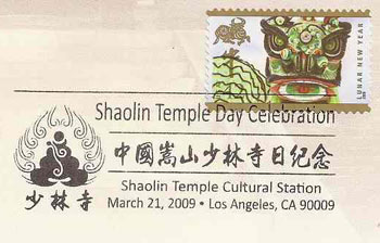 shaolin temple day